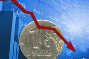 Почему упал курс рубля и кому это выгодно?